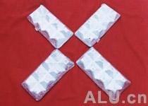 Aluminium copper, aluminium silicon, aluminum manganese, aluminium titanium, aluminium beryllium, aluminium chrome