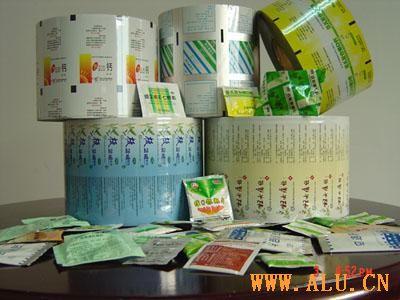 药品包装用复合膜、药包材