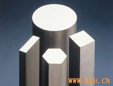 Alcoa 7075 alloy aluminium rod