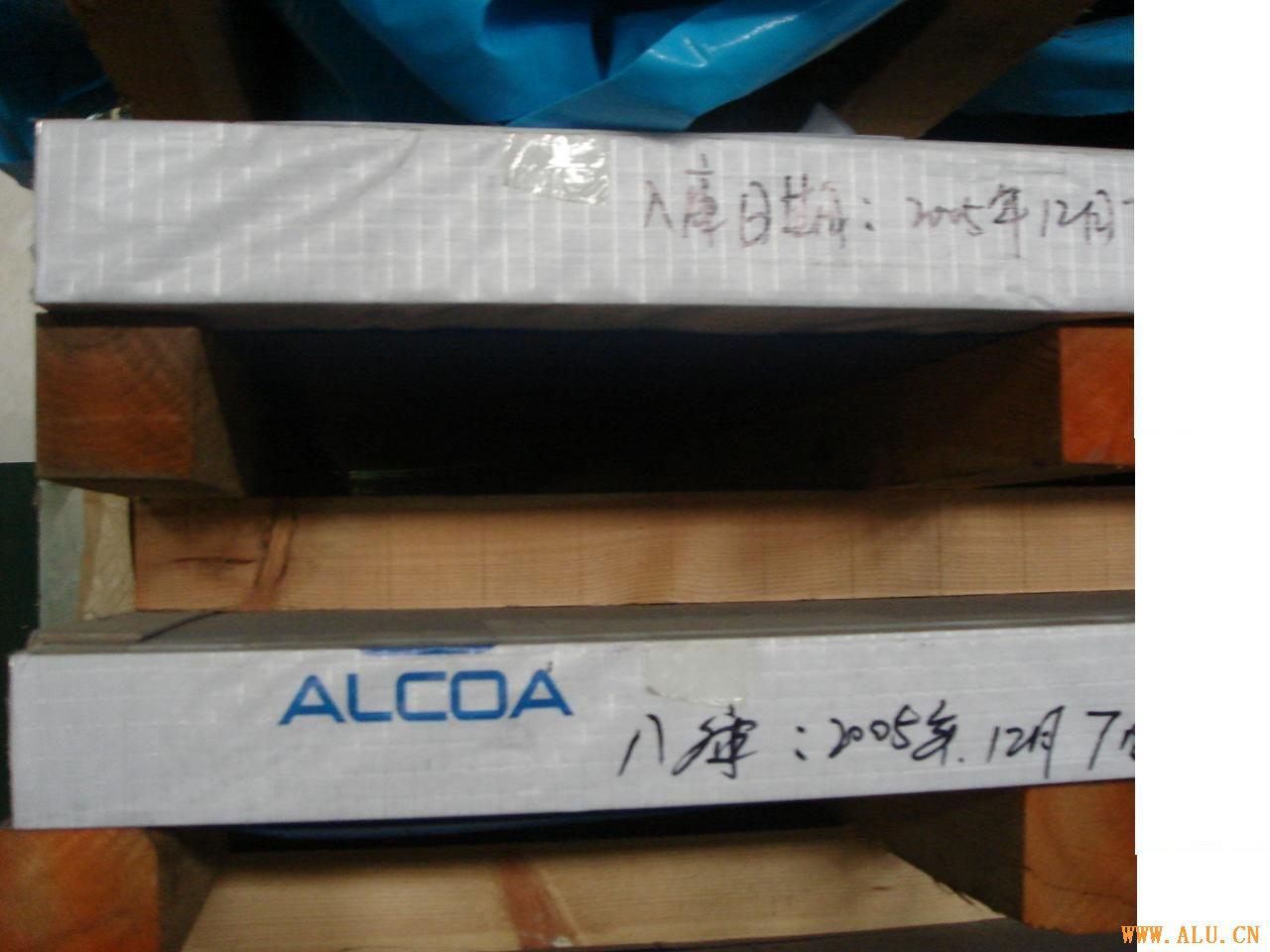 american ALCOA aluminum,aluminum stick,jananese aluminum sheet