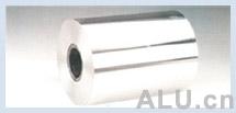 aluminium coil and strip