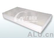 pure aluminum plate