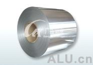 5052 aluminum plate/roll