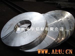 aluminum forgeable piece