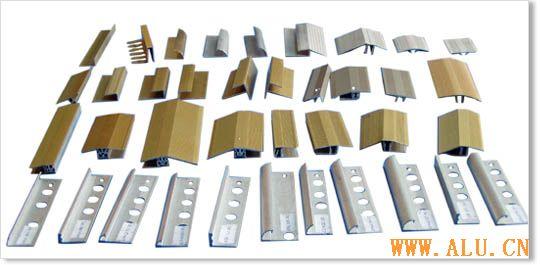 Aluminium profile, aluminium alloy, 6063, aluminium material, solar power bracket, electron shell, radiator