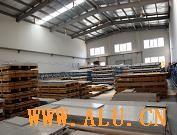 Imported aluminium board 5052H32