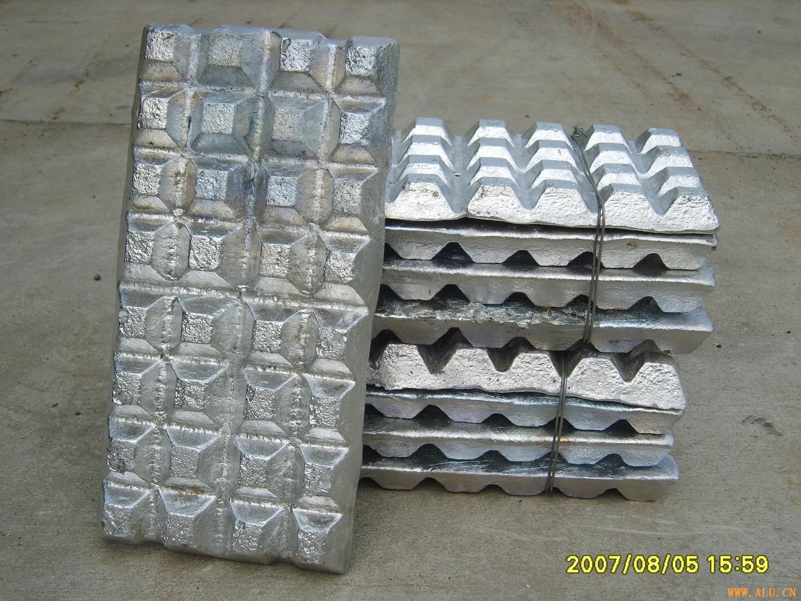 aluminum zirconium alloy ingot