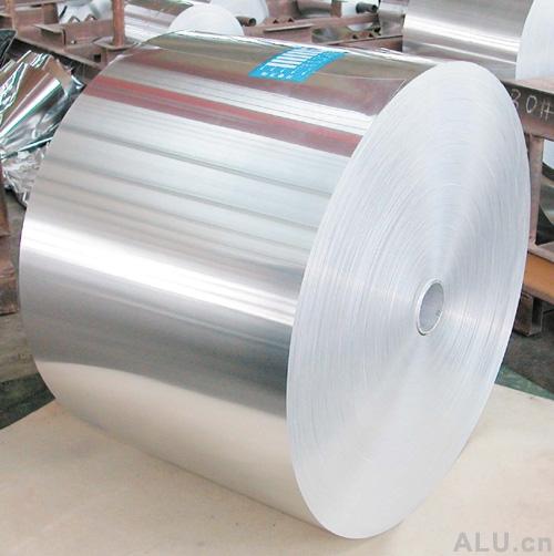 casting aluminum roll