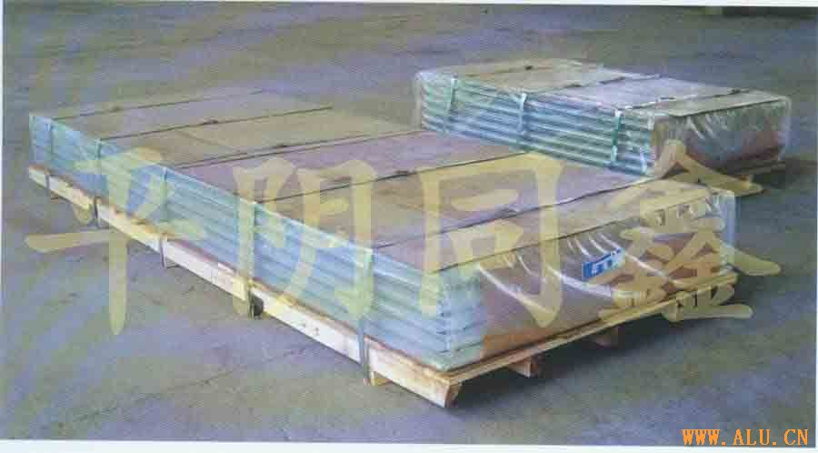 aluminum alloy plate/foil/strip/roll/stick/wire
