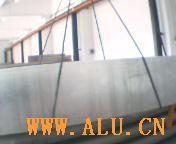forging aluminum plate