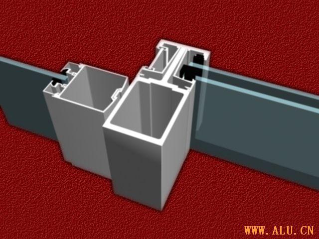 aluminium curtain wall+aluminium profile