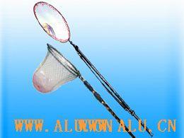 Aluminium alloy fishing tackle series