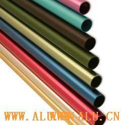 Refined aluminium product
