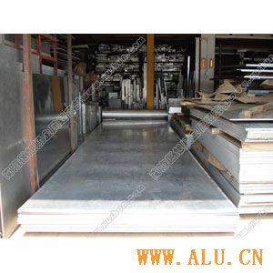 Alloy aluminium board