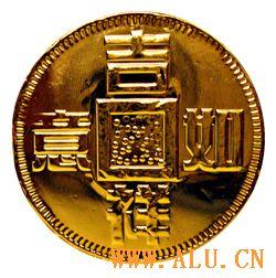 Golden series aluminium foil