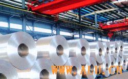 Aluminum and Aluminum alloy sheet/belt material