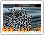 Aluminium fiol tube