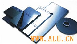 Aluminium plate of high precision and ulter-hard