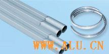 Aluminium alloy parts