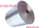 Air-condition aluminium foil