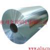 Alloy Aluminium Roll (Strip)