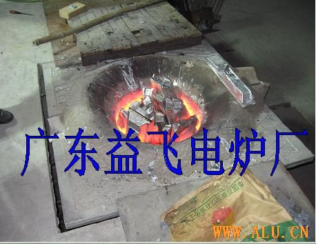 Melt aluminum induction electric melting furnace