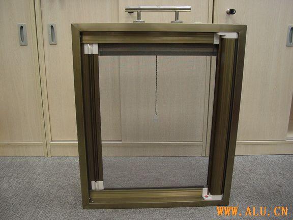 aluminium screen window