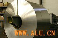Sell Aliminium Coils