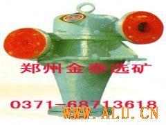 energy-saving mining machinery-jintai10