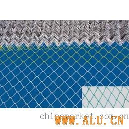Sport Chain Link Fence