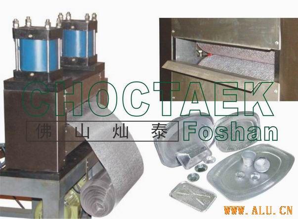 Aluminum foil embosser Model:CTYS-650