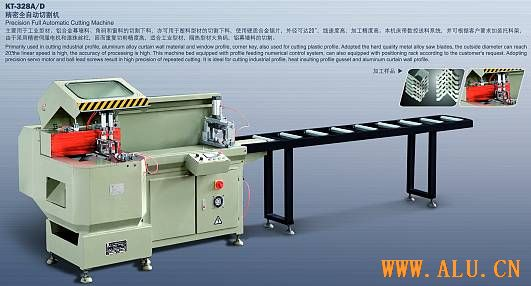 Auto-Feeding Aluminum Cutting Machine