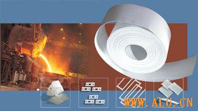Ceramic Fiber Refractory Paper