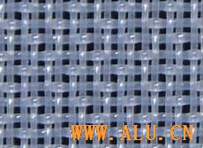 polyester pulping fabric