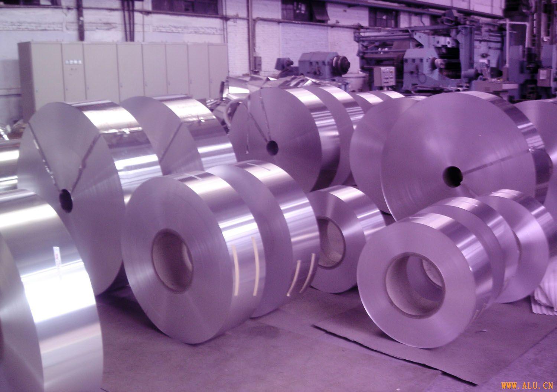 1060 aluminium foil