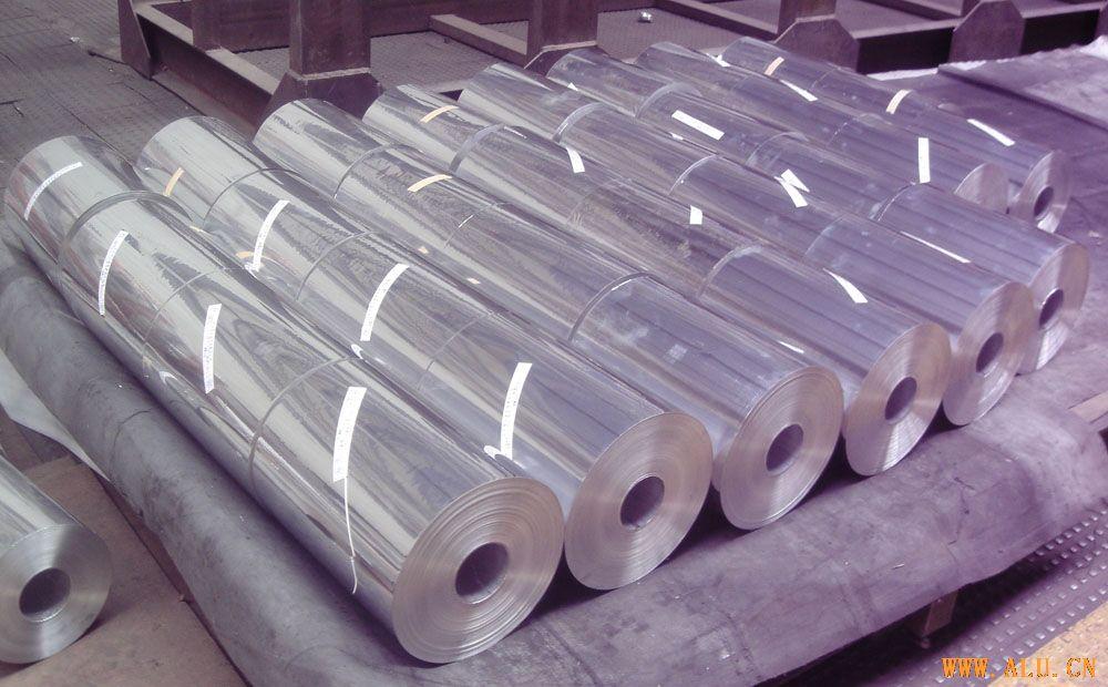 3003 aluminum foil