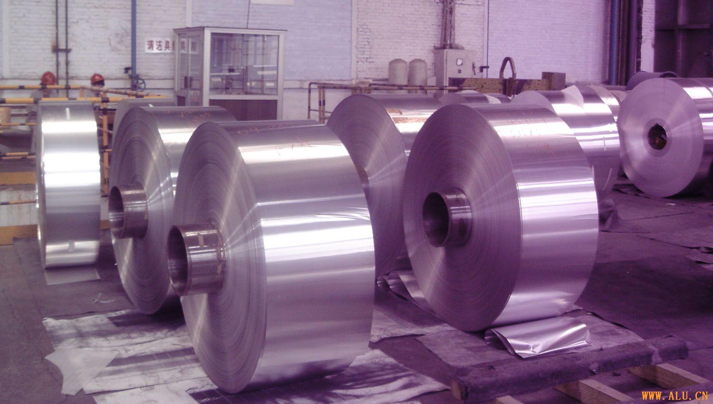 3105 aluminium coil