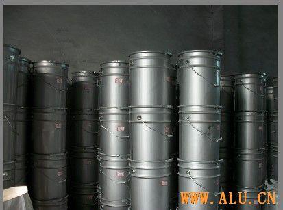 spherical aluminum powder