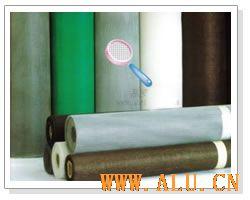 Aluminum Mosquito Screen