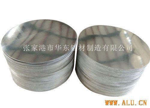 Aluminum round