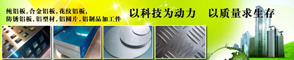 徐州财鑫铝制品有限公司