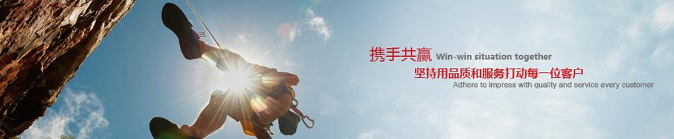 上海赫川金属材料有限公司
