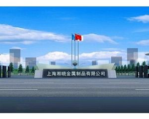 上海ALMG3铝板