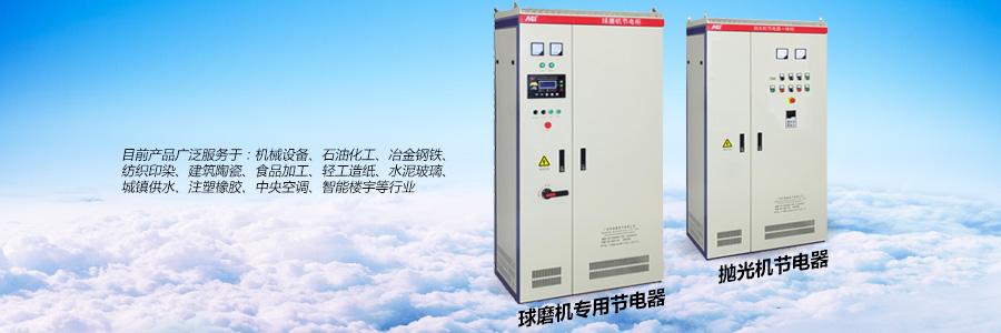 广州珠峰电气股份有限公司