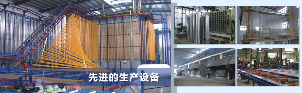 建筑铝合金型材(含各类门、窗型材)