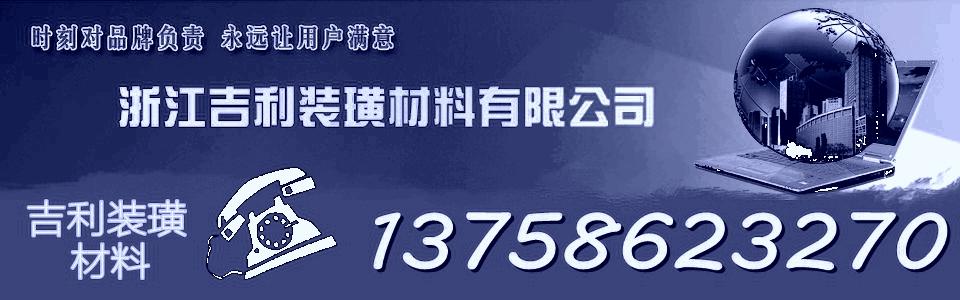 杭州铝单板厂家