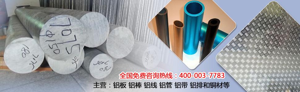 铝管(无缝铝管