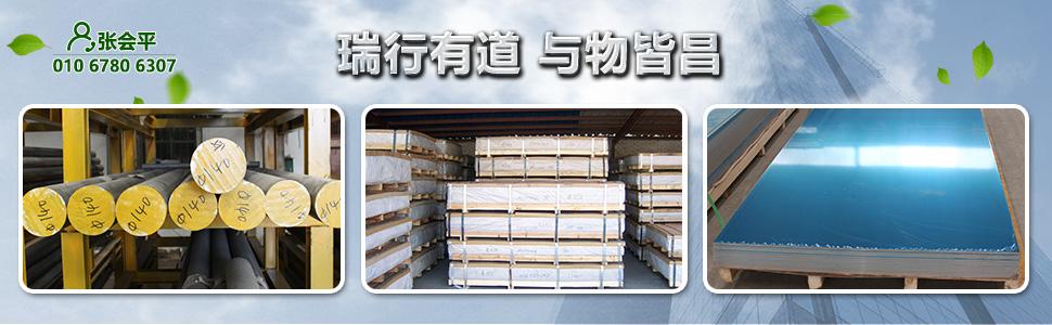 高精合金铝板铝棒2A12-T4/H112