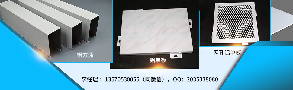 广州铝扣板厂家