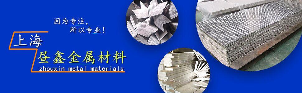 2a12(LY12)铝板、铝棒、铝管